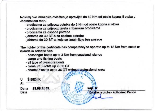 rückseite kroatisches küstenpatent